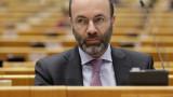 Вебер: Постигнато е съгласие с ЕК по фонда за възстановяване от пандемията