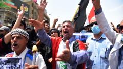 Двама убити протестиращи в Багдад след сблъсъци с полицията
