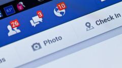 Нов проблем със сигурността на личните данни във Facebook