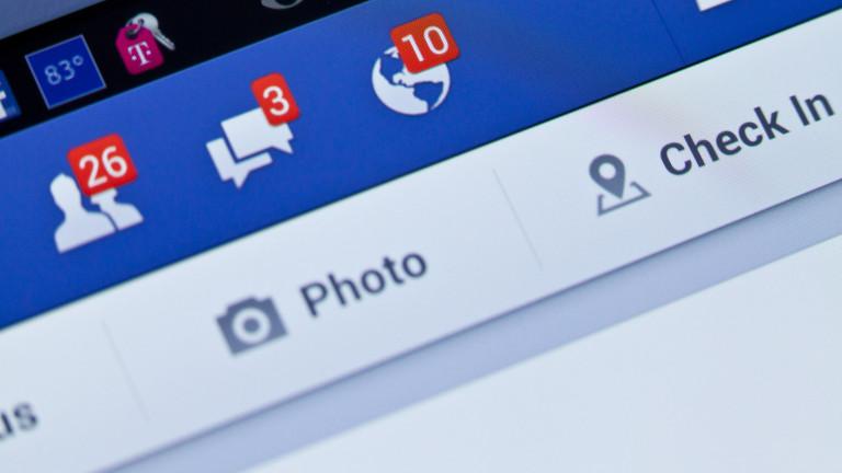 """""""Фейсбук"""" въведе нови мерки за борба с фалшивите новини"""