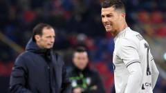 Кристиано Роналдо ще се признае за виновен?