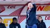 Едуард Йорданеску е новият треньор на Астра (Гюргево)