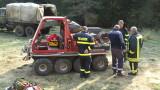 От българска и сръбска страна гасят разрастващия се пожар в Стара планина