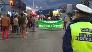 """Пореден протест срещу застрояването на столичния квартал """"Младост"""""""