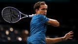 Даниил Медведев изпусна нервите си и загуби от Жереми Шарди в Париж