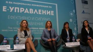 86% от ИТ специалистите са в София