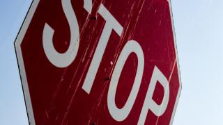 Алармираха за опасно кръстовище в Червен бряг