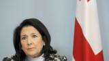 Зурабишвили призова към спокойствие в Грузия