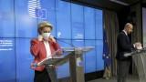 Евролидерите все още изясняват ще има ли имунизационни сертификати