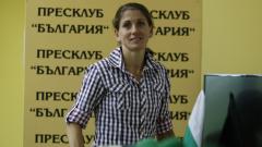 Оправдаха Силвия Дънекова