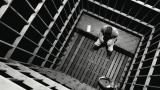 Затворник осъди България за лошо отношение