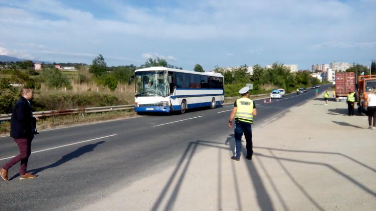 Непуснат мигач е причината за катастрофата с автобус край Сандански,