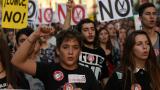 Испански родители на протест срещу домашната работа за учениците