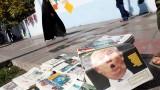 Иран се закани да продължи да укрепва ракетния си потенциал