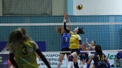 ЦСКА и Марица откриват последния есенен волейболен кръг