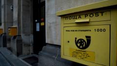 """Отново замесиха """"Български пощи"""" в онлайн измама"""