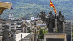 Посланикът ни в Скопие: До 5 г. затвор може да получи човекът, изгорил българското знаме