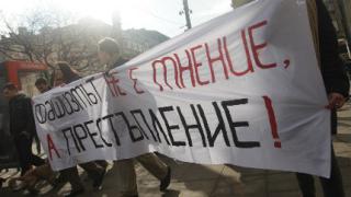 Фашизмът не е мнение, а престъпление, обяви анти-Луковмарш