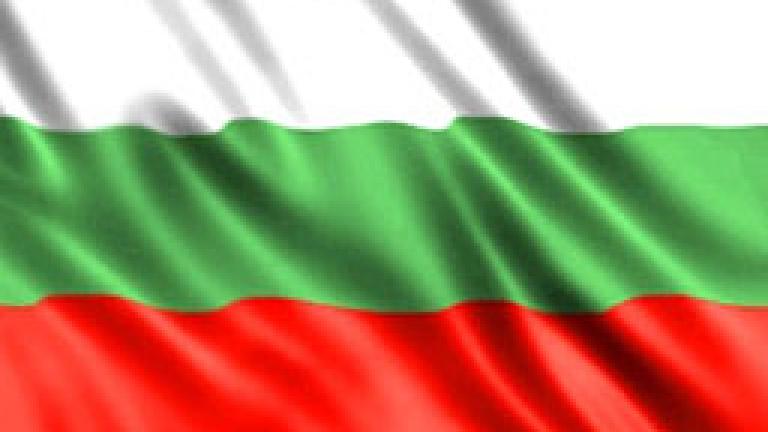 БЛИЦ  Информационна агенция  Новини от България и света