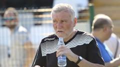 Войн Войнов: Проблемите в Локомотив намаляха след изплащането на заплатите