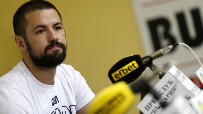 Томислав Павлов: Миньор ще бъде фактор в шампионата