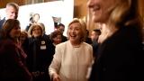 Хилари: Бил се захваща с икономиката, ако стана президент