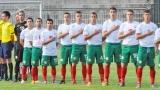 България ще участва на неофициалното Световно първенство