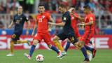 Австралия остана на крачка от изненадата, Чили на полуфинал в Русия