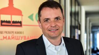 """Владан Матич е новият изпълнителен директор на """"Каменица"""""""