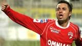 """Флорентин Петре беше обявен за """"най-слаб треньор в света"""" от медиите в Румъния"""