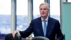 Барние: ЕС е готов да предложи на Лондон едностранно излизане от митническия съюз