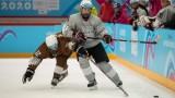 Мария Руневска и нейният отбор са втори на хокейния турнир в Лозана