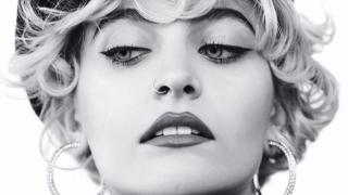 Ето кой ще изиграе Мадона в скандален филм (СНИМКИ)