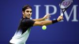 Роджър Федерер: Хуан Мартин заслужаваше победата повече от мен