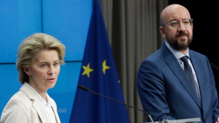 ЕС не се споразумя и отложи приемането на  финансовите мерки