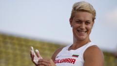 Две титли за България на Балканиадата по лека атлетика