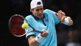Иснър допусна обрат на ATP Cup