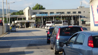 ВАС: Спирането на коли на ГКПП-та заради глоби фрапантно погазва правовата държава