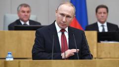 Путин подписа закона за поправка на конституцията