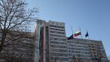 Изписаха от ВМА двамата български студенти, евакуирани от Ухан