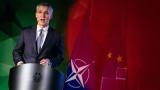 Столтенберг предупреди Европа да не се дистанцира от САЩ, за да няма разделение