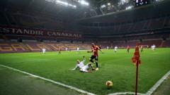 И Турция предложи услугите си на УЕФА за Евро 2020