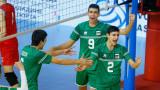 България U17 се класира за европейското първенство