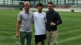 Първият корейски футболист в историята на Байерн (Мюнхен) е факт!