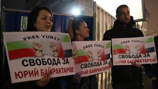 Протестиращи искат ОАЕ да освободи Юрий Байрактаров
