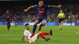Барселона - Севиля (Развой на срещата по минути)