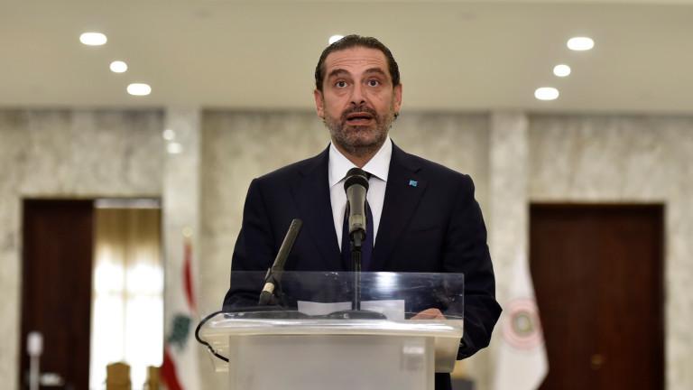 Саад Харири е новият стар премиер на Ливан