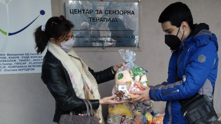 Дарихме училищни пособия на 105 деца с аутизъм от Северна Македония