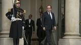 Франция отхвърля ТТИП на този етап, обяви Оланд