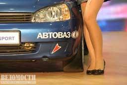 Рали за акциите на АвтоВАЗ